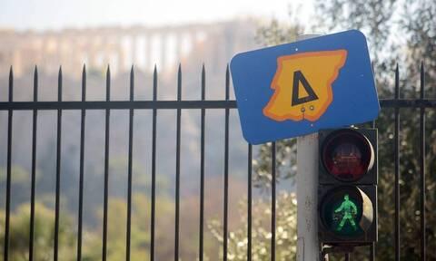 В Афинах меняются правила въезда легкового транспорта в зону «Дельта»