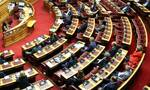 Ψηφίστηκε το πολυνομοσχέδιο με τις «κατεπείγουσες ρυθμίσεις για την προστασία της δημόσιας υγείας»