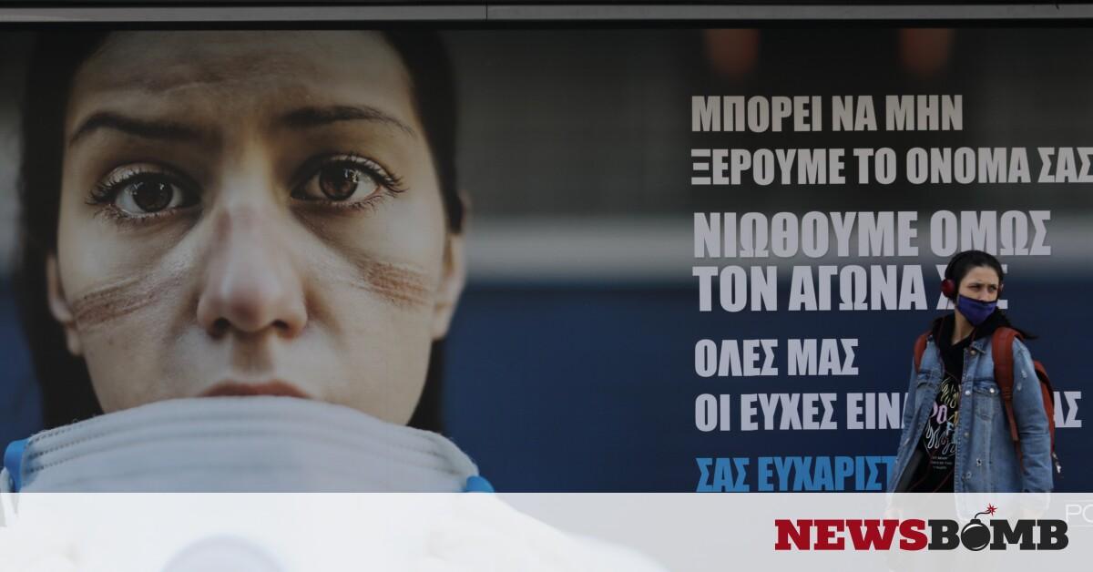 Κρούσματα σήμερα: «Βράζει» η Αττική με 1.649 μολύνσεις – Στο «κόκκινο» η Θεσσαλονίκη με 467 – Newsbomb – Ειδησεις