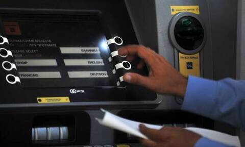 Aργία διατραπεζικών συναλλαγών σήμερα και 5 Απριλίου