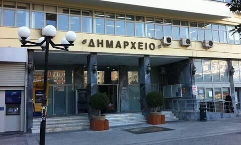 ΑΣΕΠ: Τέλος χρόνου για τις αιτήσεις στο Δήμο Πειραιά