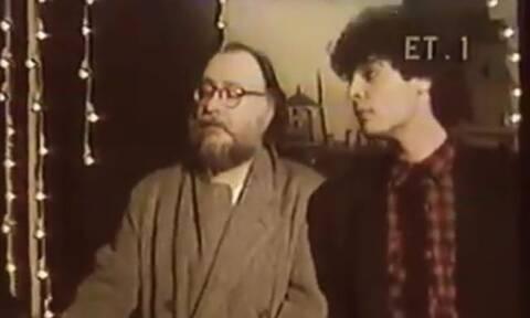 Μάντεψε ποιος είναι ο Έλληνας ηθοποιός δίπλα στον Διονύση Σαββόπουλο το 1988