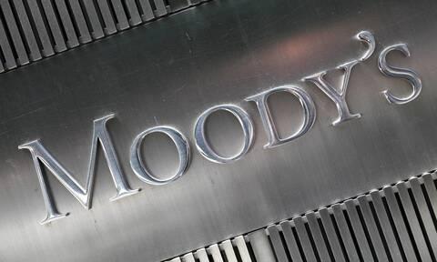 Κίνηση - έκπληξη από Moody's: Αναβάθμισε σε «θετικές» τις προοπτικές των ελληνικών τραπεζών