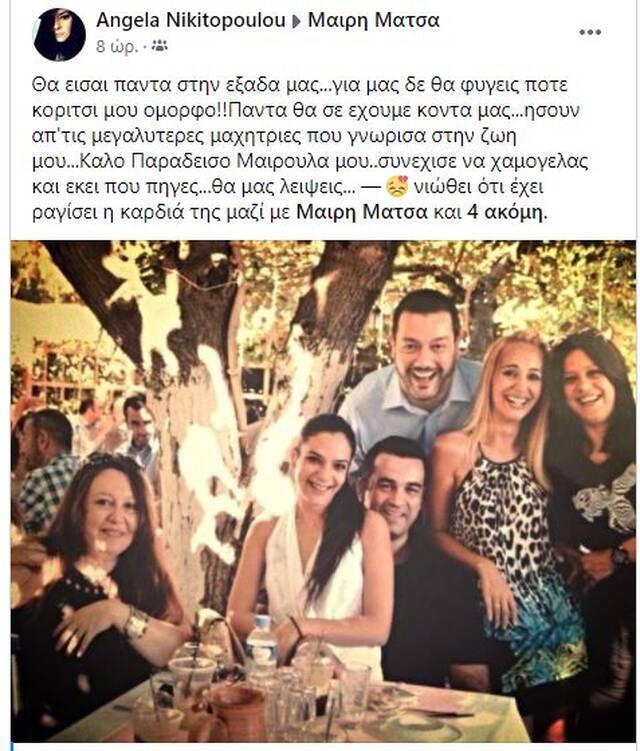 mairi matsa facebook1