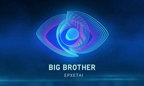 Big Brother 2: Ο «Μεγάλος Αδερφός» επιστρέφει! (video)