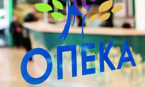 ΟΠΕΚΑ: Λήγει η προθεσμία αιτήσεων για τις 25 θέσεις εργασίας
