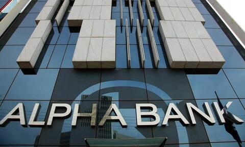 Alpha Bank: Εγκρίθηκε ο εταιρικός μετασχηματισμός -  Δημιουργείται Holding Company