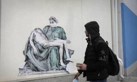 Ιταλία - Κορονοϊός: Σήμερα στην Ιταλία καταγράφηκαν 21.932 κρούσματα, με 481 νεκρούς