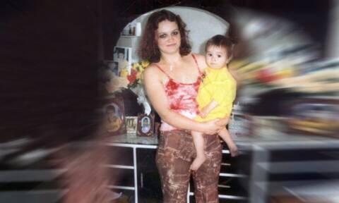 «Φως» στην εξαφάνιση της Χριστίνας: Βρέθηκε μετά από δέκα χρόνια η αγνοούμενη μητέρα