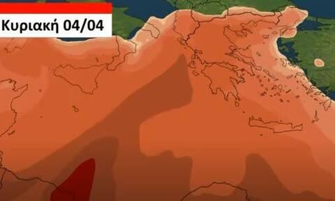 Καιρός: Αφρικανική σκόνη και άνοδος της θερμοκρασίας την Κυριακή - Πού θα βρέξει (vid)