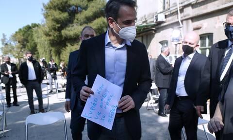 «Κυριάκο, θέλω να ανοίξεις τα σχολεία» - Το viral σημείωμα του μικρού Νικόλα στον πρωθυπουργό