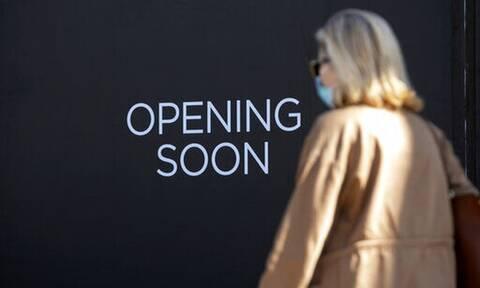 Ωράριο καταστημάτων: Τι ώρα ανοίγουν τα μαγαζιά την Δευτέρα (05/04) - Πώς θα κάνετε τα ψώνια σας