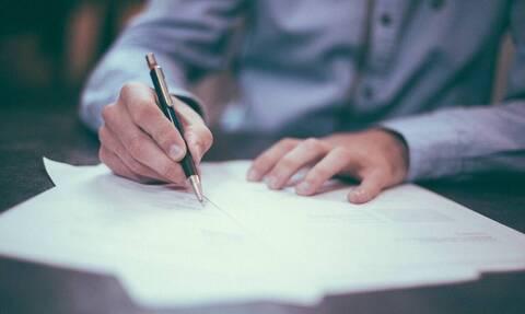 «Γροθιά» στην γραφειοκρατία η νέα πλατφόρμα για τα αιτήματα μεγάλων επενδύσεων