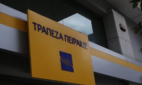 Τηλεδιάσκεψη Τσίπρα με μέλη του ΤΧΣ για την αύξηση κεφαλαίου της Τράπεζας Πειραιώς