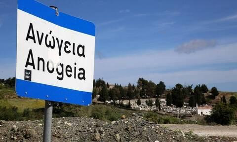 Κρήτη: Το διπλό φονικό στ' Ανώγεια αναβιώνει στο Μικτό Ορκωτό Χανίων