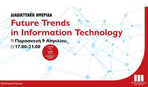 Διαδικτυακή Ημερίδα«Future Trends in Information Technology»από το Μητροπολιτικό Κολλέγιο
