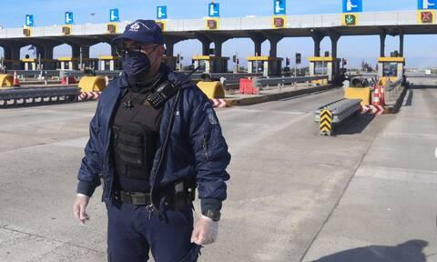 Μετακίνηση από νομό σε νομό για το Πάσχα: Κωδικός «υπερτοπική μετακίνηση» από την κυβέρνηση