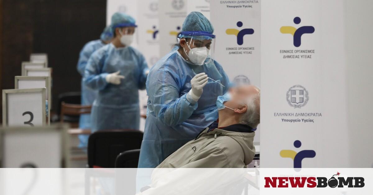 Κρούσματα σήμερα: Ολοταχώς για 5.000! Σπάει κάθε προηγούμενο ρεκόρ – «Πνίγονται» τα νοσοκομεία – Newsbomb – Ειδησεις