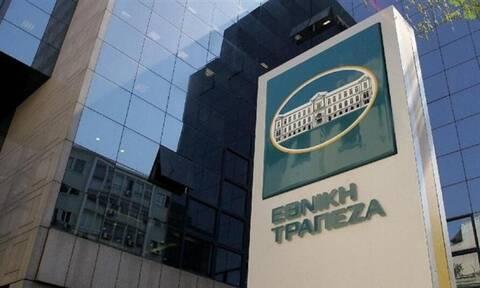 Το ΤΧΣ για την επιλογή του νέου προέδρου της Εθνικής Τράπεζας
