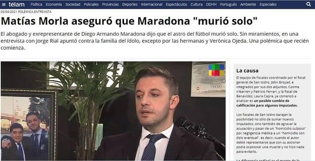 Ματίας Μόρλα Ντιέγκο Μαραντόνα