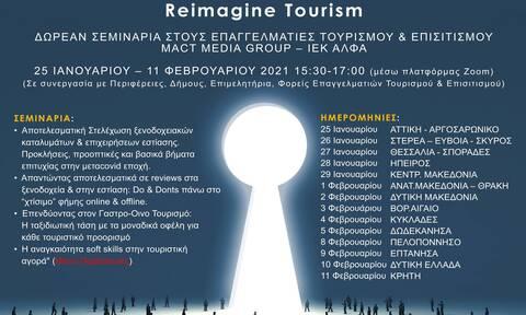 «REIMAGINE TOURISM» από το ΙΕΚ ΑΛΦΑ Γλυφάδας & τη Mact Media Group