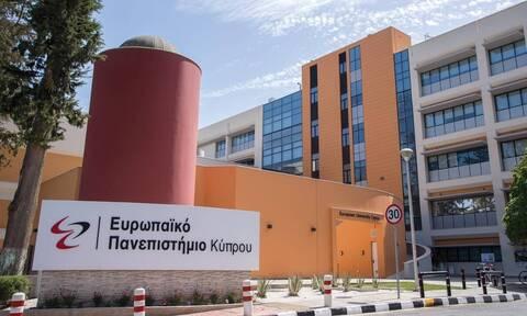 Διαδικτυακή εκδήλωση ενημέρωσης για τις Σχολές του Ευρωπαϊκού Πανεπιστημίου Κύπρου