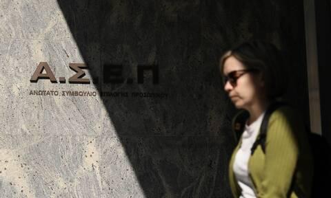 ΑΣΕΠ: Προσλήψεις στην ΕΦΑ Ιωαννίνων - Δείτε αναλυτικά