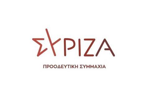 ΣΥΡΙΖΑ: «Γιατί η κυβέρνηση κάλυπτε για 4 μήνες την απάτη 200.000 ευρώ του κ. Φουρθιώτη;»