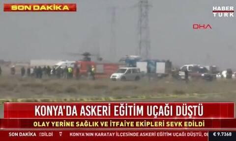 Συντριβή τουρκικού μαχητικού στο Ικόνιο, στην κεντρική Τουρκία