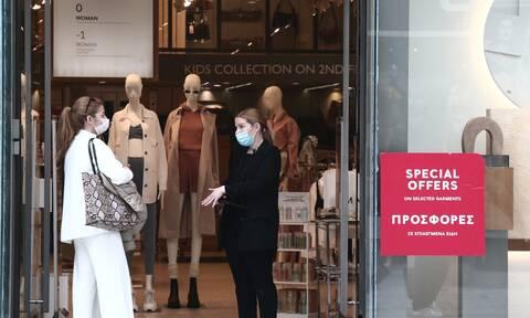SMS 13032: Τι στέλνετε για να πατε για ψώνια - Τι ισχύει για τα σούπερ μάρκετ