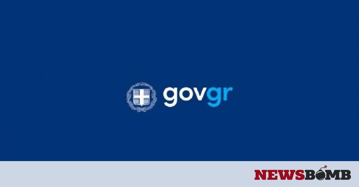 facebookgov.gr