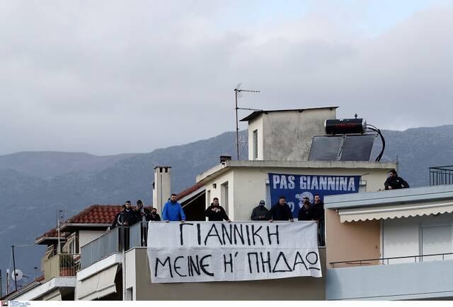 ΠΑΣ Γιάννινα - Ολυμπιακός