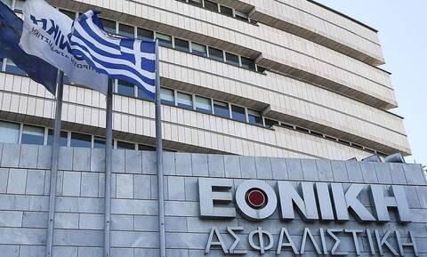 Εθνική Τράπεζα: Τι περιλαμβάνει το σχέδιο απόφασης για την Εθνική Ασφαλιστική