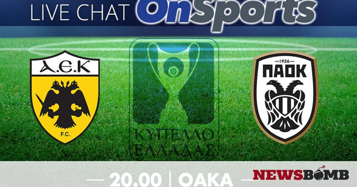 facebookAEK PAOK live