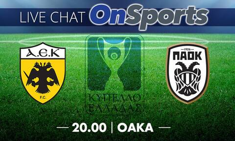 Live Chat ΑΕΚ-ΠΑΟΚ