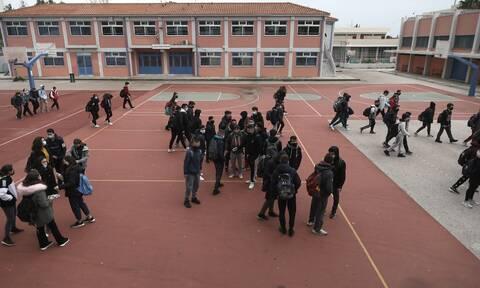 Μαθητές σε προαύλιο