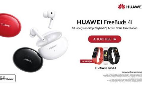 Huawei FreeBuds 4i: Τα καταπληκτικά Active Noise Cancellation ακουστικά επιτέλους έφτασαν