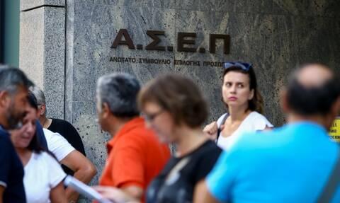 ΑΣΕΠ: Προσλήψεις στην Εφορεία Αρχαιοτήτων Περιφέρειας Θεσσαλονίκης