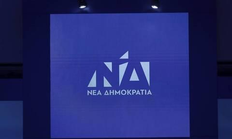 ΝΔ: Ο Τσίπρας βάπτισε την συγκάλυψη ως «πολιτική ωριμότητα»