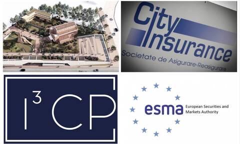 Η City Insurance, τα parking της Εκκλησίας και η επιστολή στην ESMA