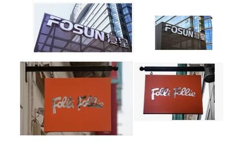 Τι αποκαλύπτει η εισαγγελική πρόταση για το ρόλο της κινεζικής Fosun στο σκάνδαλο της Folli Follie