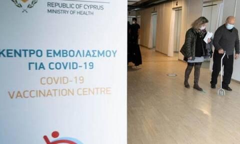 Κορoνοϊός στην Κύπρο: Άνοιξε η Πύλη Εμβολιασμού για άτομα ηλικίας 59 και 60 ετών