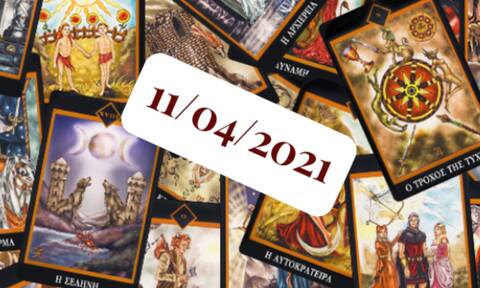 Η ημερήσια πρόβλεψη Ταρώ για 11/04!