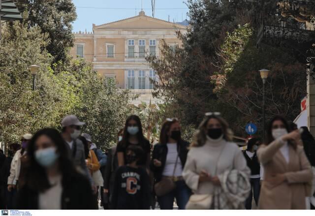 Ερμού - Αθήνα