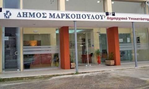 ΑΣΕΠ: Προσλήψεις 15 ατόμων στο Δ. Μαρκοπούλου-Μεσογαίας
