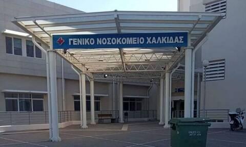 Κορονοϊός – Εύβοια: Τρεις θάνατοι μέσα σε λίγες ώρες στο Νοσοκομείο Χαλκίδας