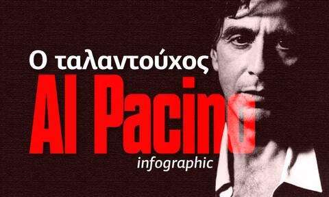 Al Pacino: Η εντυπωσιακή ζωή του αγαπημένου ηθοποιού - Δείτε το Infographic του Newsbomb.gr