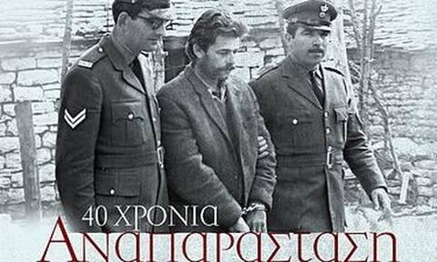 Ταινία «Η Αναπαράσταση»: Κινηματογραφική αφίσα επετειακής επανέκδοσης του 2010