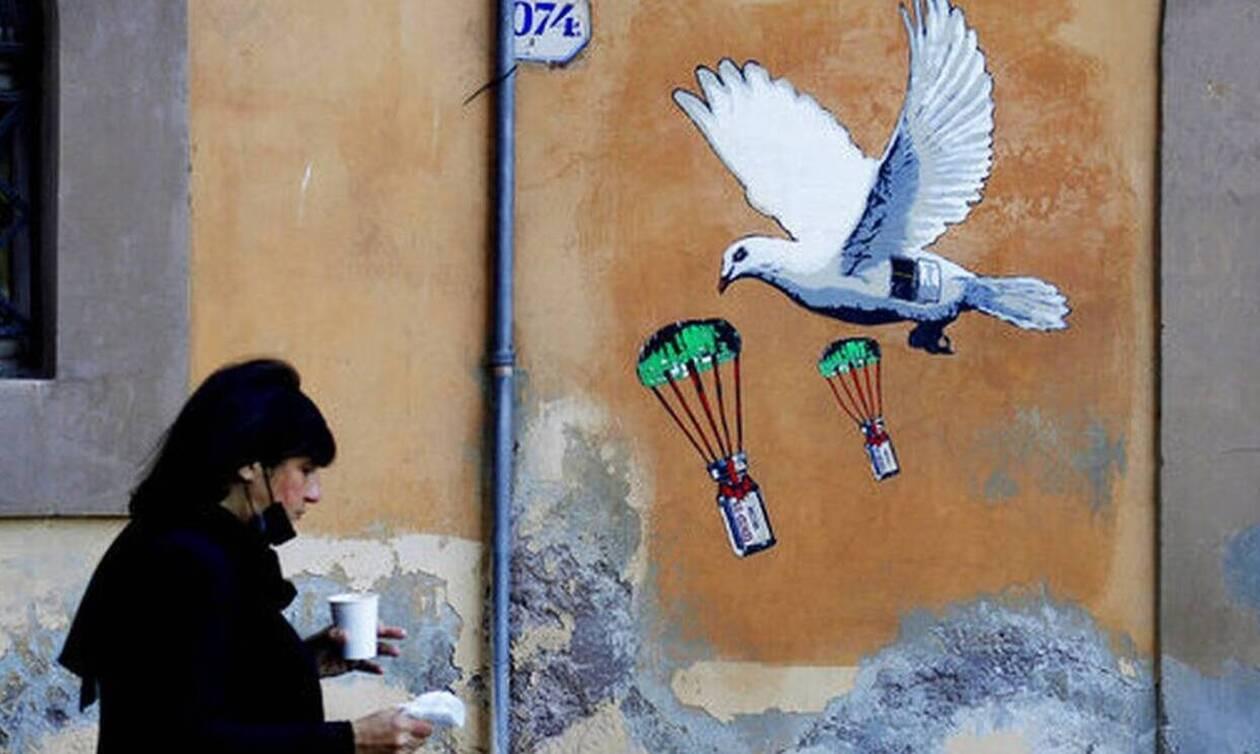Ιταλία -  Κορονοϊός: Καταγράφηκαν 17.567 νέα κρούσματα και 344 θάνατοι
