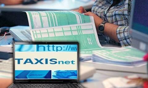Φορολογικές δηλώσεις 2021: Πότε θα ανοίξει το taxisnet